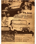 1978 Jeep Factory Service Manual