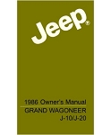 1986 Jeep Grand Wagoneer Owners Manual